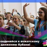 kshvshablon-01